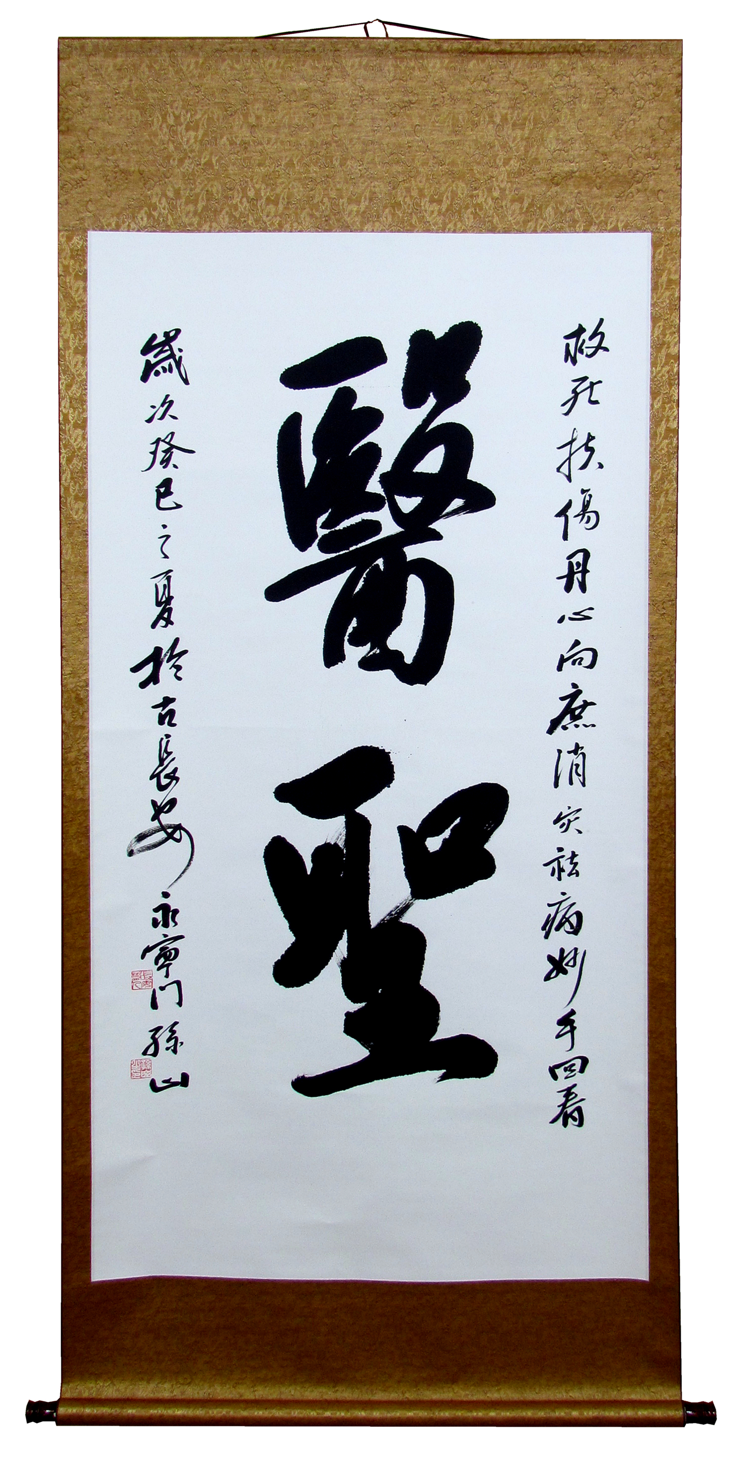 Chinese Calligraphy Painting Scroll 103 Blue Poppy