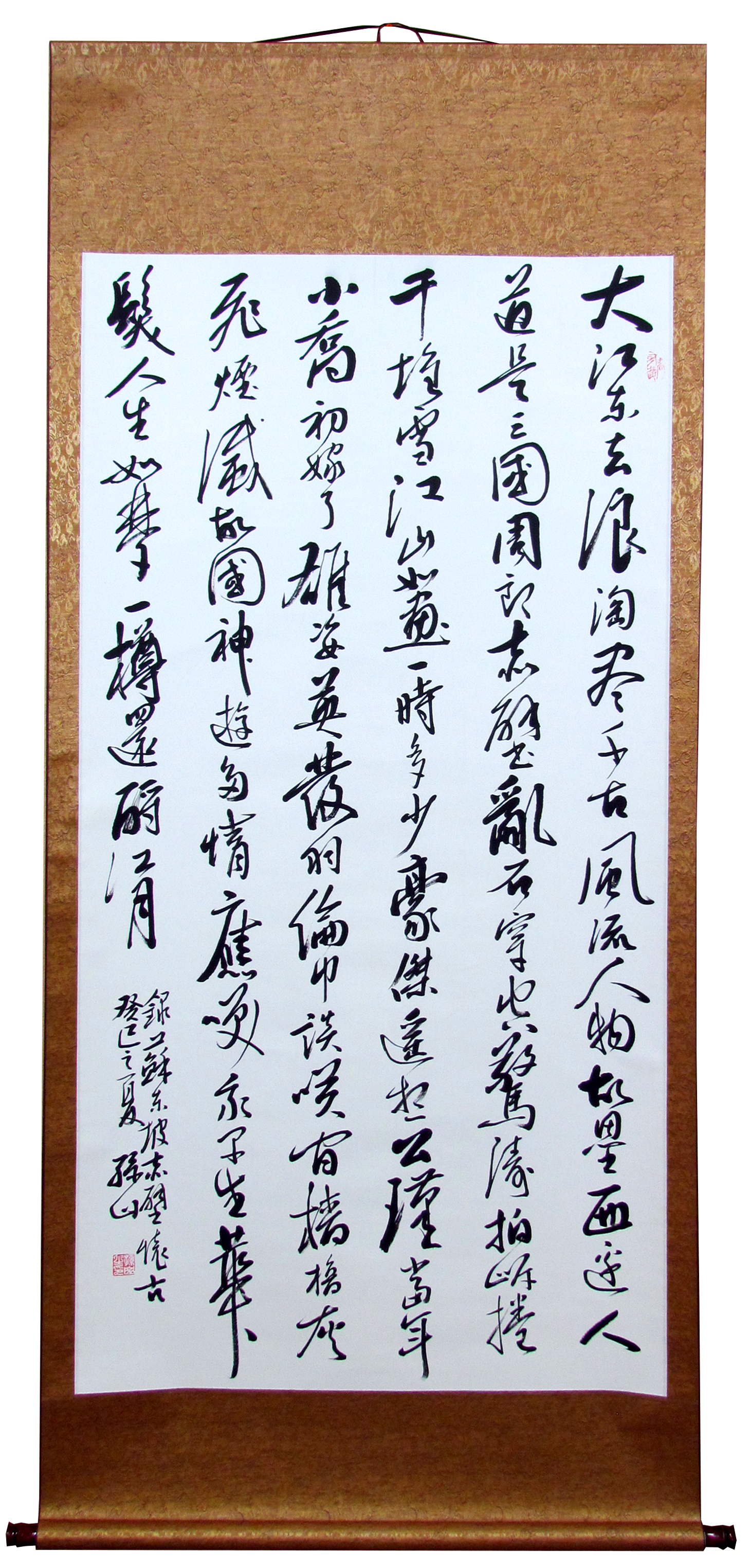 Chinese calligraphy painting scroll blue poppy
