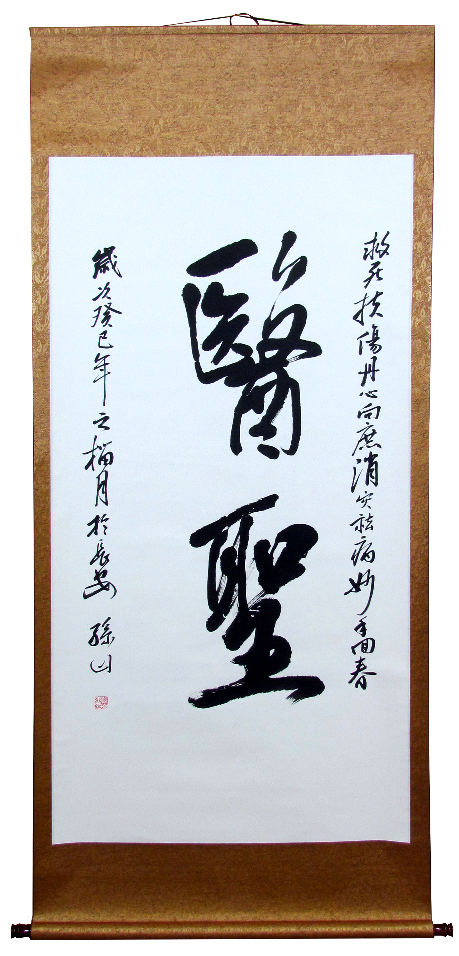 Chinese Calligraphy Painting Scroll 106 Blue Poppy