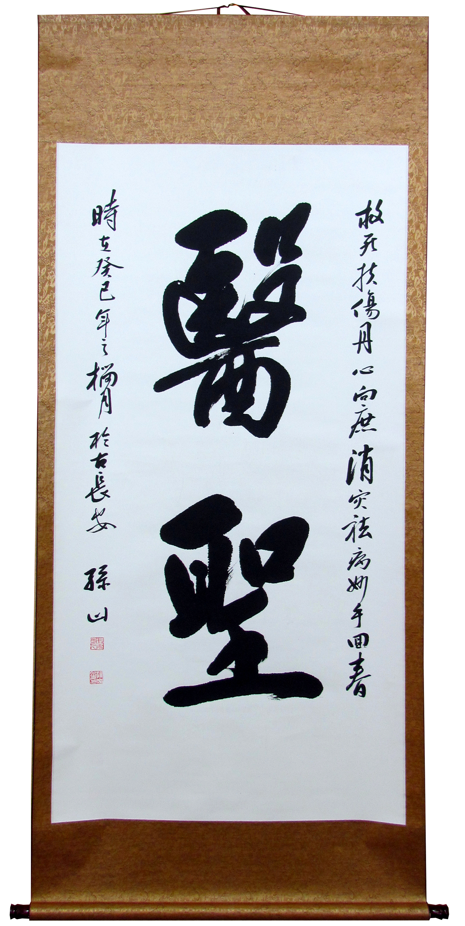 Chinese Calligraphy Painting Scroll 108 Blue Poppy