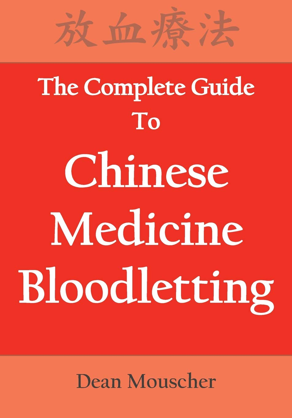 The Complete Guide to Chinese Medicine Blood Letting