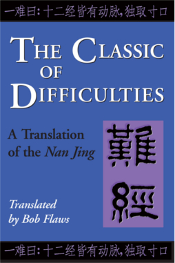 Classic Of Difficulties: A Translation of the Nan Jing