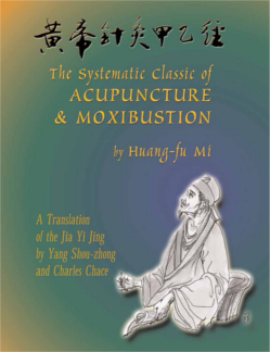 Systematic Classic of Acupuncture & Moxibustion