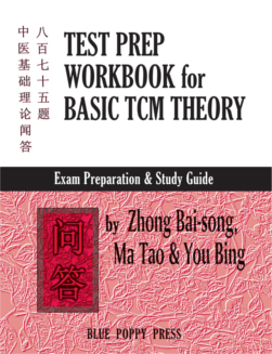Basic Theory Test, Final Theory Test, SG BTT FTT Driving ...